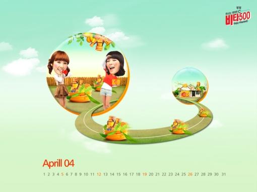 aprill_1024