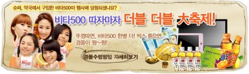 img_event_list_09031312