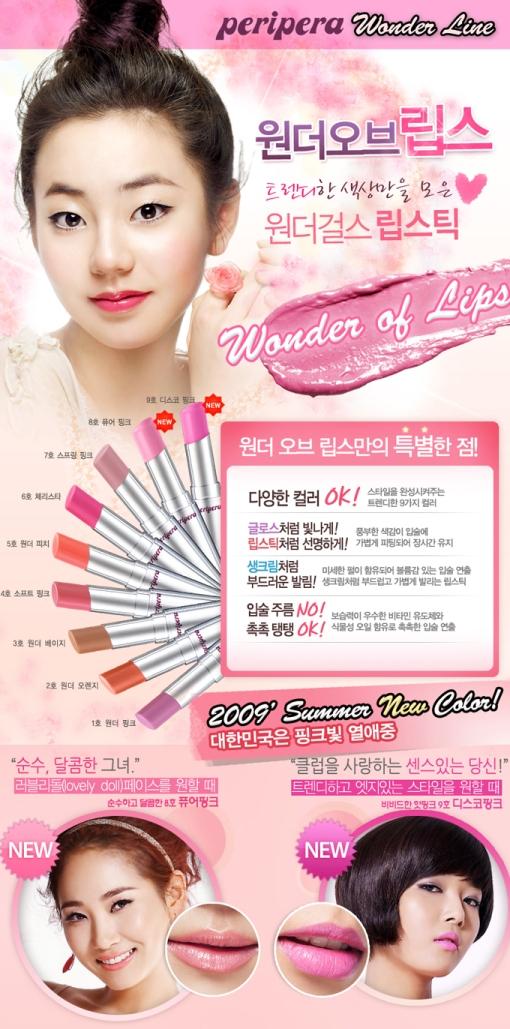 wonder_of_lips