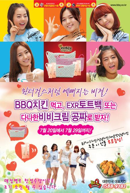 bbq0716 copy
